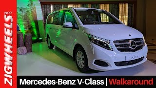 Mercedes-Benz V-Class 2019 Walkaround | Launched at Rs. 82 Lakh | ZigWheels.com