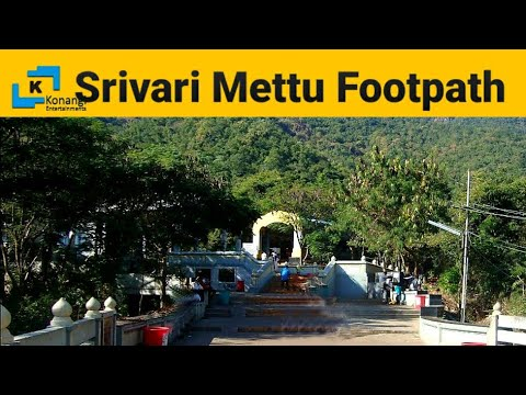 Srivari Mettu Footpath l By Walk to Tirumala l Divya Darshan