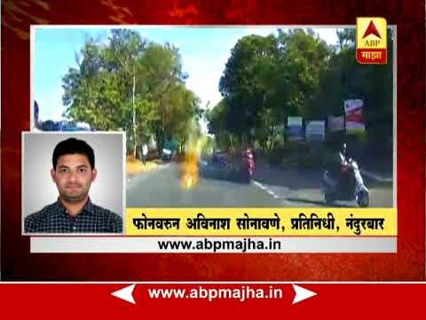 Nandurbar : Car, Bike and Tempo Accident cctv Footage