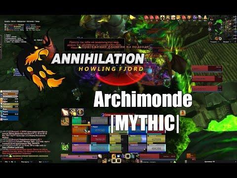 Archimonde (Mythic) | Архимонд (Эпохальный) | Paladin Holy