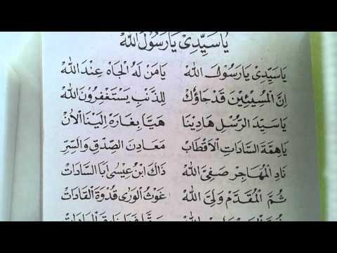 Belajar Sholawat Ya Sayyidi Ya Rosulallah