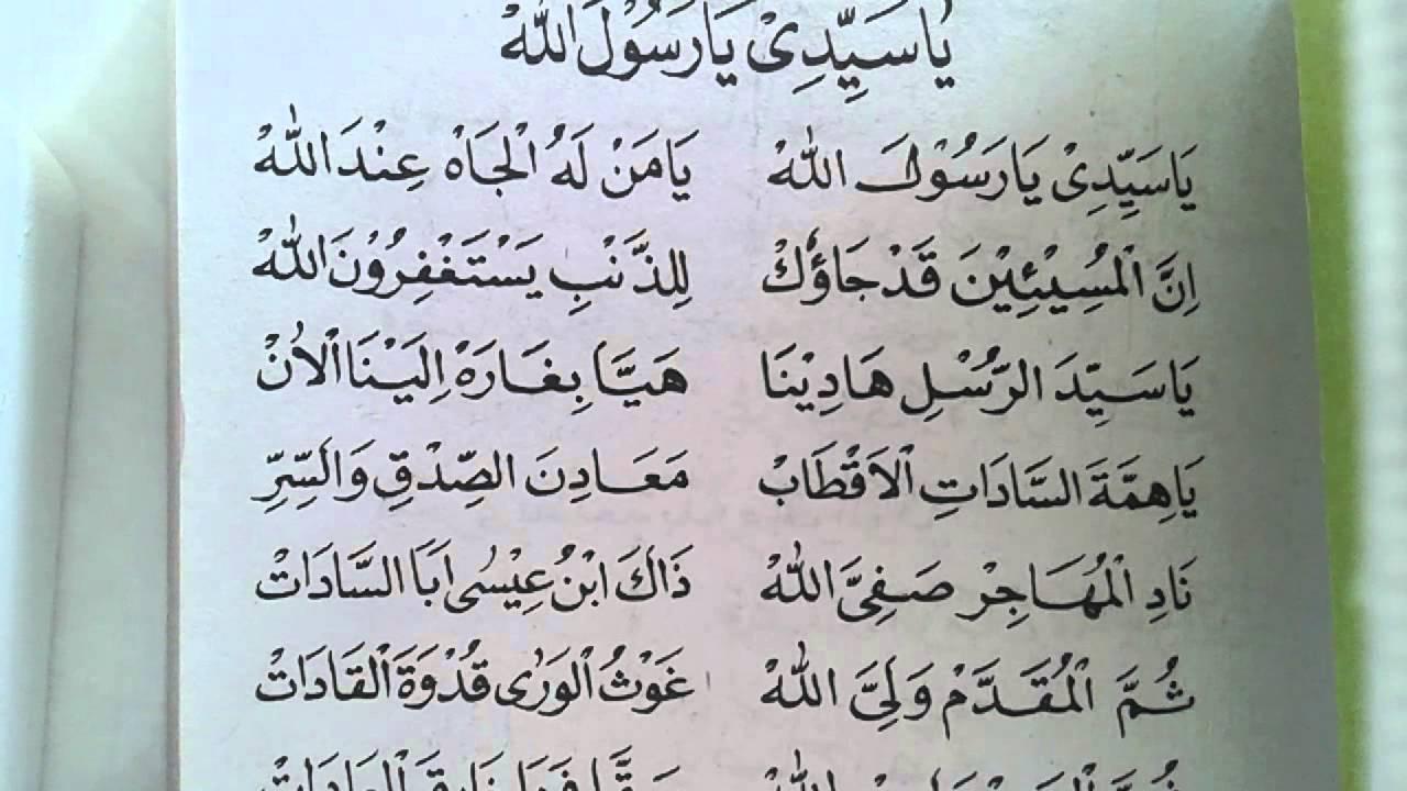 Belajar Sholawat Ya Sayyidi Ya Rosulallah Music Jinni