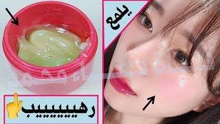 حصري سيروم فيتامين |  C&E | المنزلي يبيض يرطب يشد الوجه يلمع البشرة كالكوريات واليابانيات رهييييب