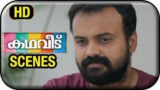 Video Kathaveedu Malayalam Movie | Scenes | Kunchacko Boban thinks about his movie | Bhama | Manoj K Jayan download MP3, 3GP, MP4, WEBM, AVI, FLV April 2018