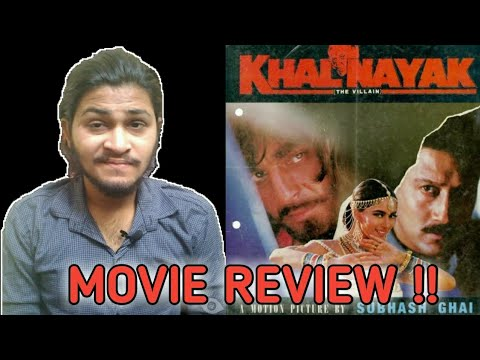 Khalnayak | Full Movie Review | Sanjay Dutt, Madhuri Dixit ...