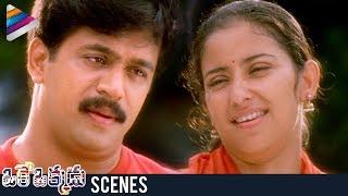 Arjun Proposes To Manisha Koirala   Oke Okkadu Movie Scenes   Shankar   AR Rahman   Telugu Filmnagar