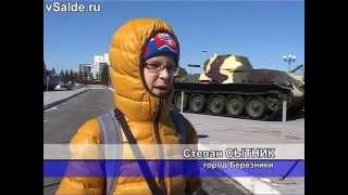 видео музей военной техники