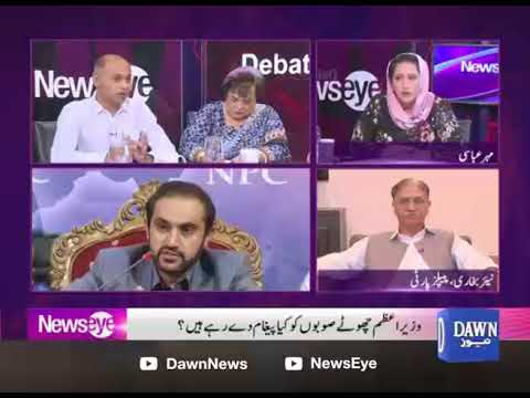 NewsEye - 25 April, 2018 - Dawn News