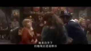 Oliver!~ Oom Pah Pah (Movie Scene).wmv