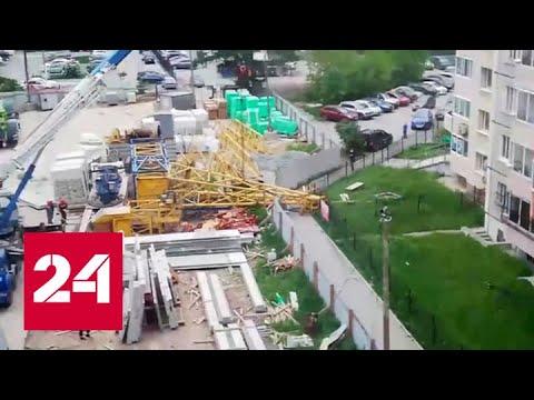 Более трехсот человек в Свердловской области ликвидируют последствия непогоды - Россия 24