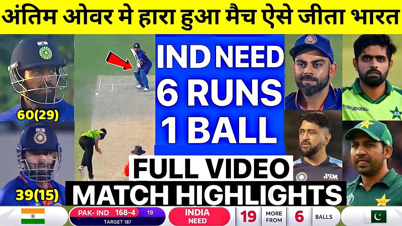 Download INDIA VS PAKISTAN T20 WC MATCH HIGHLIGHTS   IND VS PAK T20 WC FULL HIGHLIGHTS 2021   IND VS PAK