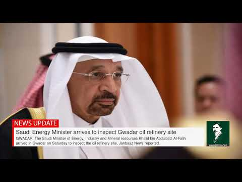 Saudi Energy Minister arrives to inspect Gwadar oil refinery site