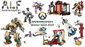 Lego Overwatch Compilation of all Sets Winter 2018-2019