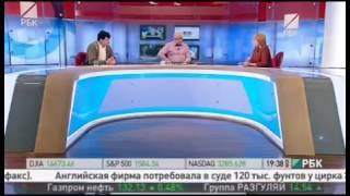 2013-04-10. Юрий Болдырев на канале РБК в программе «Виттель»(, 2013-04-20T15:20:32.000Z)