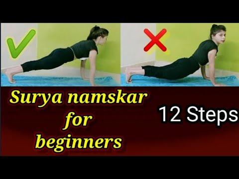 suryanamskar surya namaskar for beginners  stepstep