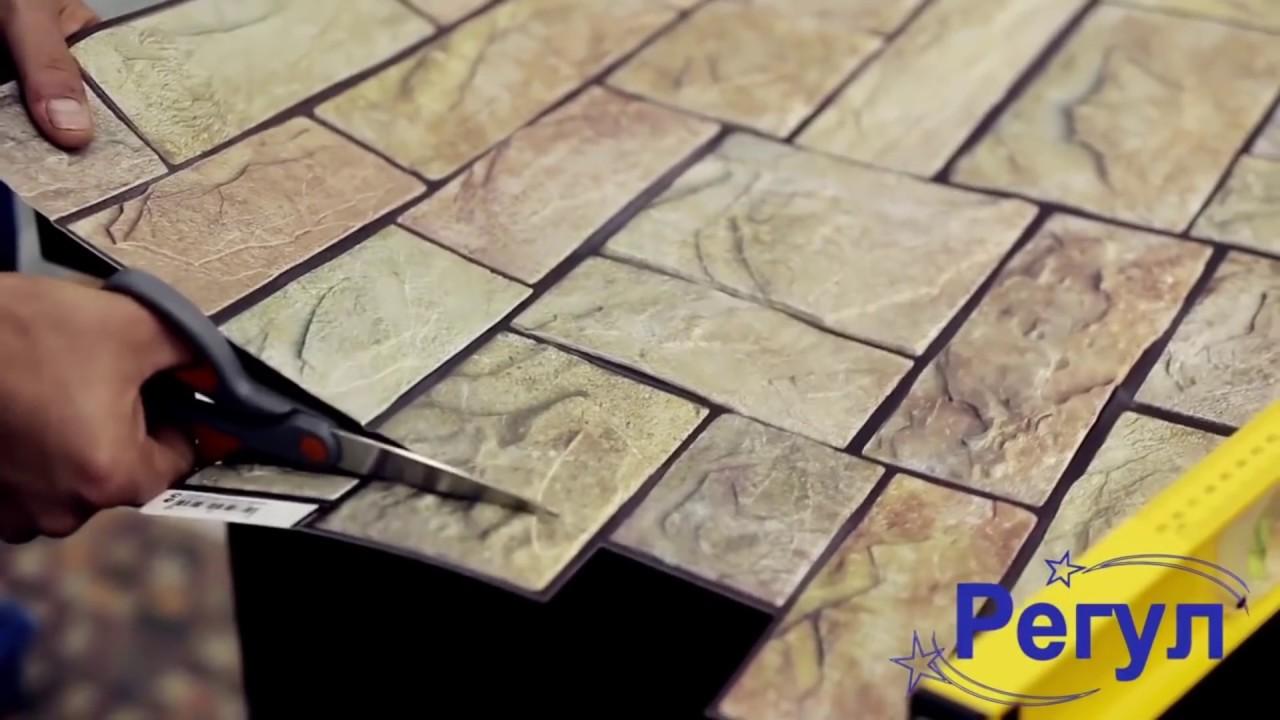 Компания «ав-строй» предлагает купить декоративные листовые стеновые панели по лучшим ценам в москве.