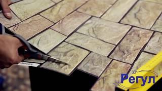 [РЕШЕНИЕ] Панели пвх Регул. Как сэкономить на внутренней отделке стен.