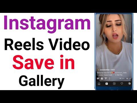How to save instagram Reels video in Gallery   instagram Reels video save to gallery
