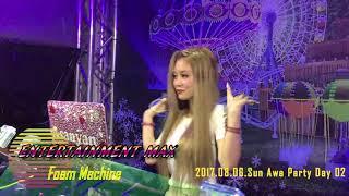 【パリピ部】mimimi あさにゃん 浜名湖パルパル NIGHT泡パーティー 2017 イビサ級 FOAM PARTY thumbnail
