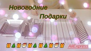Фото Новогодние подарки!!!