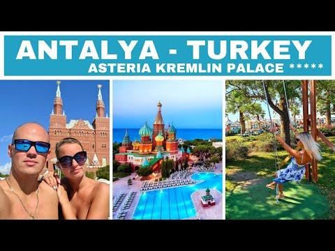 ASTERIA KREMLIN PALACE HOTEL 5* - ANTALYA ,TURKEY + LAND OF LEGENDS