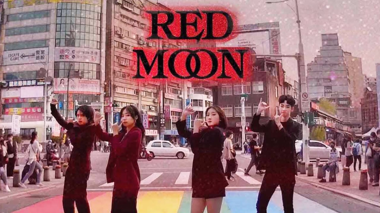 [KPOP IN PUBLIC CHALLENGE] KARD – RED MOON DANCE COVER BY SYZYGY FROM TAIWAN