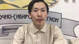 Бесплатное базовое обучение в Якутске