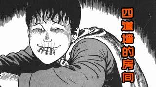 【森崎漫畫屋】雙一被哥哥壓在地上……《雙一的恣意詛咒》P6