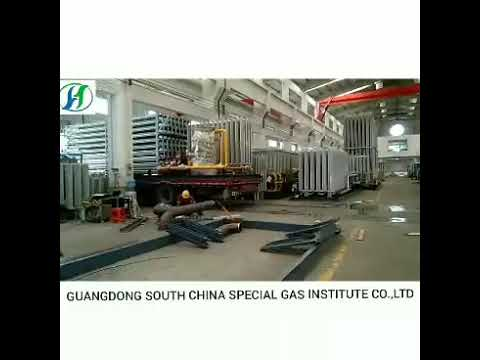 South China Special Gas Institute Co,Ltd