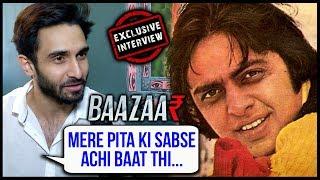 Baazaar Actor Rohan Mehra Talks About His Debut, Nepotism & Much More   Exclusive Interview