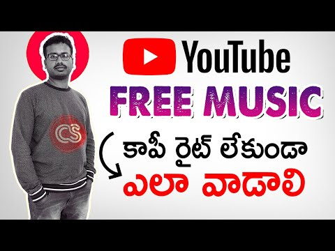 How to get no Copyright Music FREE Royalty Free Music Sites for Youtubers    Connectingsridhar