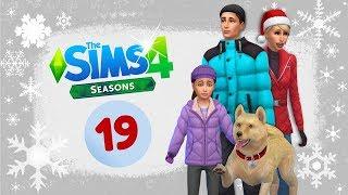 The Sims 4 Времена Года. ツ Канун Нового Года! - #19