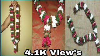 How To Make Garland || Garland || Waste Cloth Garland