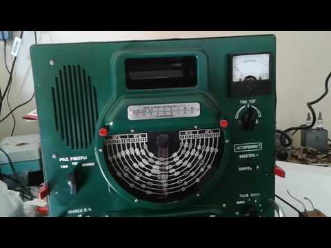 Волна - К   прием на 7 Mhz
