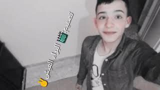 اغنية ليبية حزينة شتاوي وغناوي لليبية مهرجان يا دينا دوارة Mp3 Mp4