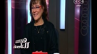 فاطمة ناعوت :