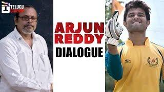Arjun Reddy Movie Dialogue   Vijay Deverakonda   Shalini   Sandeep Vang   #ArjunReddy
