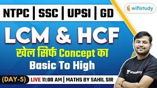 11:00 AM - NTPC, SSC, GD, UPSI 2021   Maths by Sahil Khandelwal   LCM \u0026 HCF (Day-5)