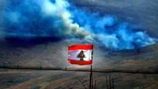 Watani- Lebanon
