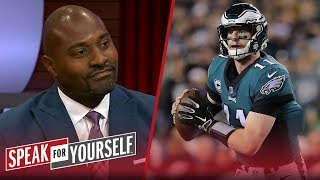 Whitlock and Wiley disagree on if ego has caused the Eagles struggles | NFL | SPEAK FOR YOURSELF