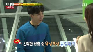 Video Today's Love- Running Man Chocolate Bait  ( Lee Seung Gi and Moon Chae Won ) download MP3, 3GP, MP4, WEBM, AVI, FLV April 2018