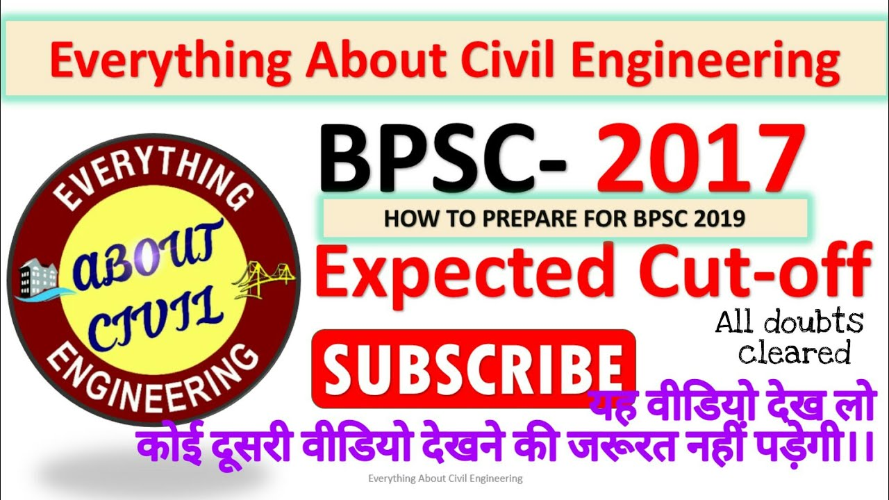 BPSC AE CIVIL Result assistant Engineer Examination
