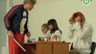 Файна Юкрайна 18. Гра в шахи