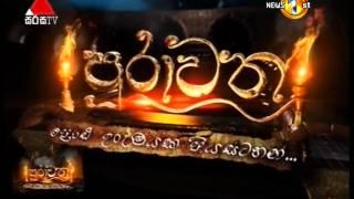 Purawatha - 10th November 2015