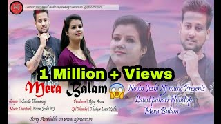 Mera Balam | Latest Himachali Non Stop  Album |Voice of Sunita Bhardwaj |Music By Novin Joshi NJ |