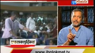 Nana Patekar Exclusive Interview on Maharashtra Drought