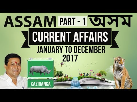 Assam Current Affairs 2017 Part 1 for Assam PSC & other state exams , North east India GK