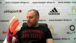 Вратарские перчатки Nike GK GRIP 3(Обзор вратарских перчаток от интернет-магазина Кипер-Шоп http://keeper-shop.ru/product_info.php?products_id=1659., 2016-10-25T11:57:51.000Z)