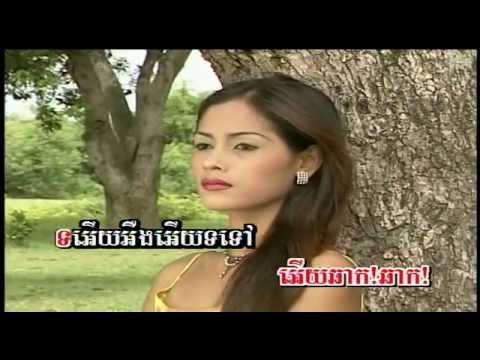 MoRoDok Vol 8-24 Nuek Khernh Krea Daem-Touch SreyNich.mp4