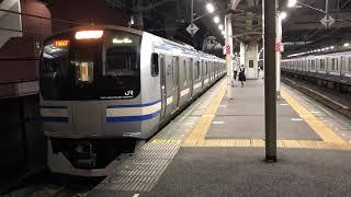E217系クラY-18編成+クラY-128編成千葉発車